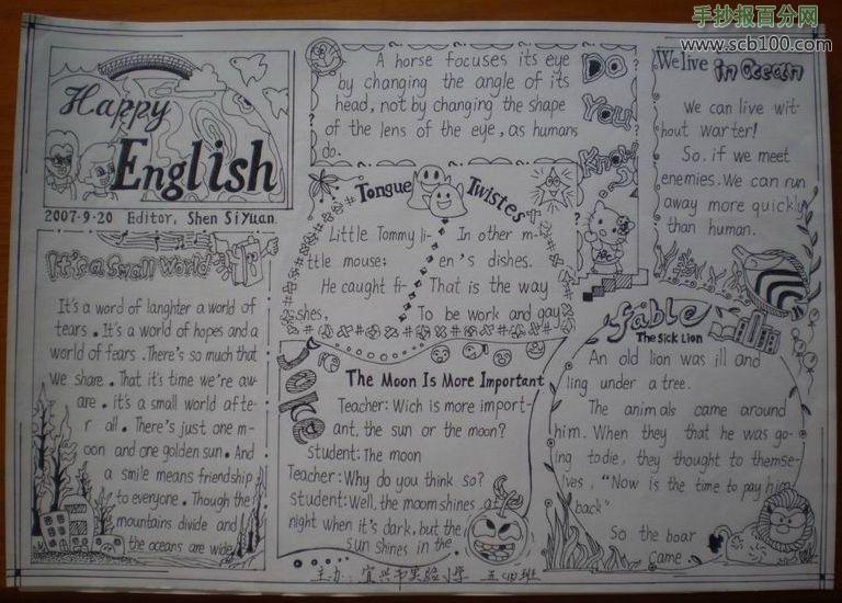 中学生英语手抄报设计图图片